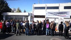 Τα δεδουλευμένα 5 μηνών ζητούν με νέα απεργία οι εργαζόμενοι στον Πήγασο