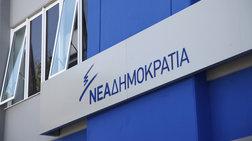 Ν.Δ. για τη συμφωνία στο Eurogroup: «Άλμα κάτω από τον πήχη»