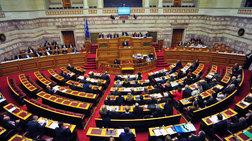 pur-omadon-apo-tin-antipoliteusi-gia-ti-sumfwnia-sto-eurogroup