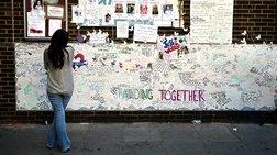 Έφτασαν τους 30 οι νεκροί από τη φωτιά στο Λονδίνο