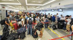 Προτιμούν Βελιγράδι οι Ελληνες για τουρισμό -  Αυξάνεται 100% το ενδιαφέρον