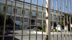 Μείωση ποινών για το πάρτι Χριστόδουλου Ξηρού, το 2013 στον Κορυδαλλό