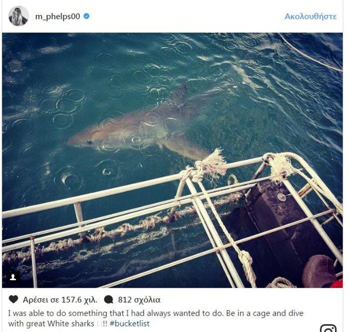 Ο Μ.Φέλπς κάνει τον εαυτό του «δόλωμα» για καρχαρία: η απόλυτη πρόκληση