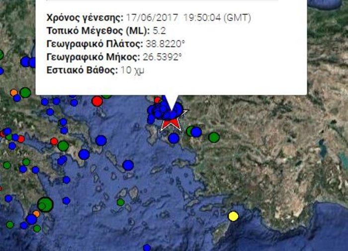 Εκτακτο: Νέος ισχυρός σεισμός 5,2 ρίχτερ νότια της Λέσβου