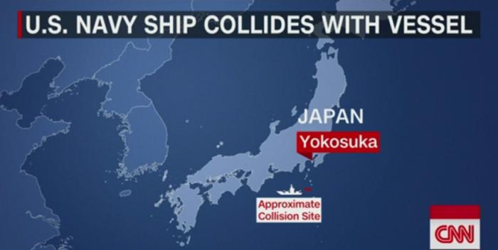 Νεκροί οι επτά ναύτες του αμερικανικού αντιτορπιλικού