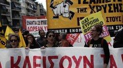 Επίθεση ακροδεξιών σε αντιφασιστική πορεία και αστυνομικούς