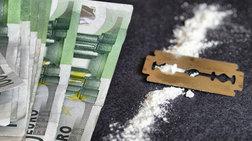 kolombia---mukonos-o-dromos-tis-kokainis-me-sima-to-playboy