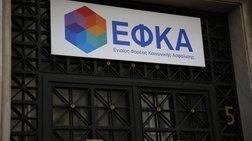 sto-kokkino-o-efka---620000-atoma-xrwstoun-225-dis-eurw