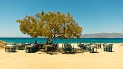 Η Ελλάδα είναι ο φθηνότερος δημοφιλής τουριστικός προορισμός στην Ευρώπη