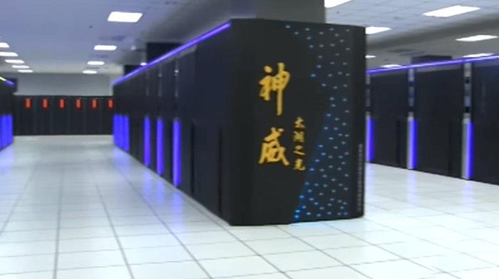Νέα κατάταξη: Κινεζικοί οι δύο ισχυρότεροι υπερυπολογιστές στον κόσμο