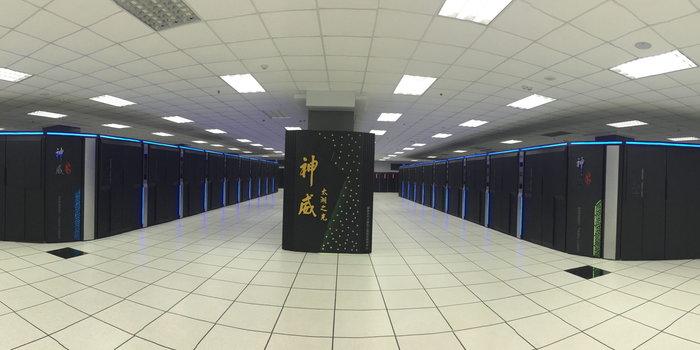 Νέα κατάταξη: Κινεζικοί οι δύο ισχυρότεροι υπερυπολογιστές στον κόσμο - εικόνα 3