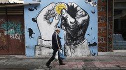 Νέο μισθολόγιο: Οι εισφορές για επικουρικό και εφάπαξ