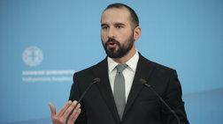 Τζανακόπουλος κατά Ρέγκλινγκ: Κάνει εξωθεσμικές παρεμβάσεις
