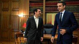 mitsotakis-se-tsipra-o-laos-prepei-na-mathei-tin-alitheia