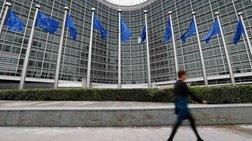 Το απόρρητο έγγραφο της Κομισιόν για το ελληνικό χρέος: Τα δύο σενάρια