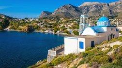 Τέσσερα ελληνικά νησιά στις επιλογές του National Geographic Traveler
