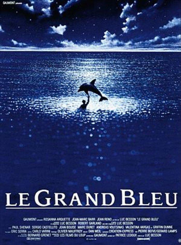 «Ψηφιακό» Απέραντο Γαλάζιο στις κινηματογραφικές αίθουσες - εικόνα 3