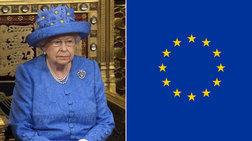 telika-esteile-i-basilissa-elisabet-krufo-minuma-gia-to-brexit