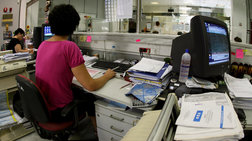 Περίπου 2,4 εκ. φορολογικές δηλώσεις δεν έχουν ακόμη υποβληθεί
