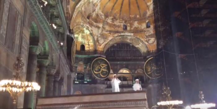 Προκαλεί η Τουρκία: Προσευχή με Κοράνι στην Αγιά Σοφιά -Καταδικάζει το ΥΠΕΞ