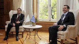 Συνάντηση Τσίπρα-Αναστασιάδη στις Βρυξέλλες για Κυπριακό
