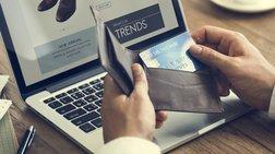 Ευρωπαϊκή επιχείρηση για τις απάτες στο ηλεκτρονικό εμπόριο και στην Ελλάδα