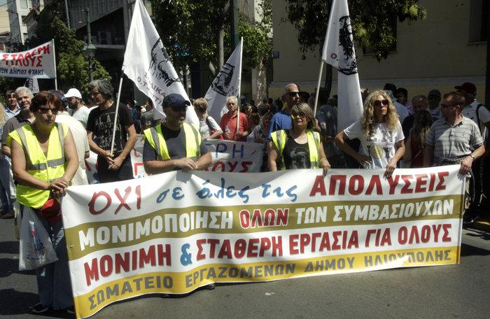 Ρύθμιση υπόσχεται ο Σκουρλέτης, κινητοποιήσεις οι εργαζόμενοι