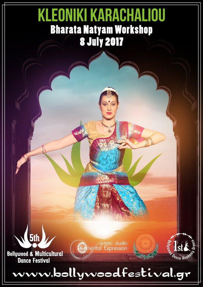 5ο Φεστιβάλ Bollywood: Η Αθήνα εξυμνεί την πολυπολιτισμικότητα - εικόνα 2