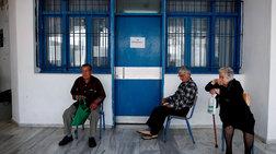 Νησιά χωρίς γιατρούς, νοσηλευτές, ασθενοφόρα - Ο χάρτης των ελλείψεων