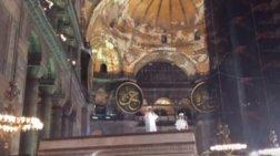 Τουρκικό ΥΠΕΞ για Αγ. Σοφιά:H Eλλάδα να σεβαστεί όλες τις θρησκείες
