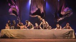 salom-sto-megaro-apo-to-national-theatre-live