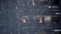 Από ψυγείο ξεκίνησε η φωτιά στον πύργο Γκρένφελ