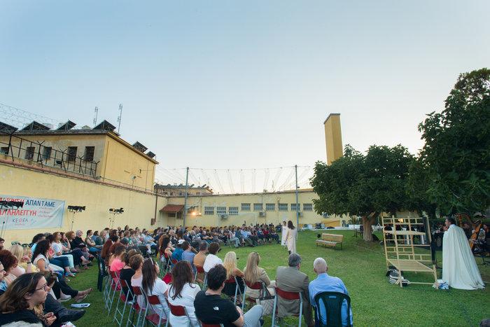 Μια αλλιώτικη παράσταση με έργο Σέξπηρ στις φυλακές Κορυδαλλού - εικόνα 4