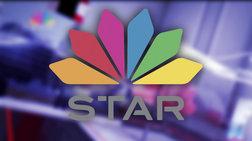 Στάση εργασίας στο STAR! Δεν βγαίνει το δελτίο ειδήσεων!