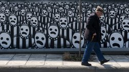 Χάιζε (Allianz): Θα γίνει ελάφρυνση χρέους αλλά δεν θα βοηθήσει την Ελλάδα
