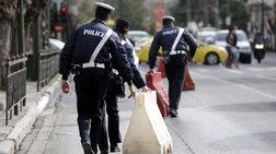 Αγώνας δρόμου στην Αθήνα - ποιοι δρόμοι είναι κλειστοί