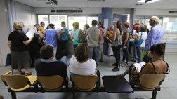 «Καπέλο» 2,5 δισ. ευρώ στις φορολογικές δηλώσεις