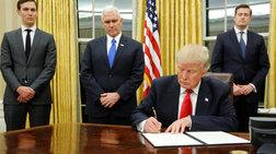 Ο Τραμπ είπε «όχι» στο δείπνο για τους μουσουλμάνους στον Λευκό Οίκο