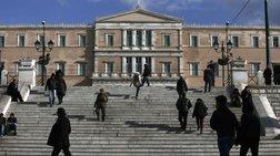Δημοσκόπηση ΠΑΜΑΚ: Στις 18 μονάδες η διαφορά ΝΔ έναντι του ΣΥΡΙΖΑ
