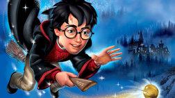 Γιορτή για τα  γενέθλια του Χάρι Πότερ: Εγινε 20 χρονών