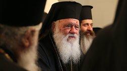 Ιερώνυμος: Έγιναν δεκτές οι διορθώσεις μας στα Θρησκευτικά