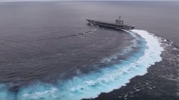 Οι παράτολμες μανούβρες ενός γιγαντιαίου αεροπλανοφόρου στον Ατλαντικό