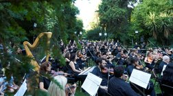 «Ζήσε τον Κήπο αλλιώς»: Ολοκληρώνεται το πρόγραμμα με τη Συμφωνική Ορχήστρα
