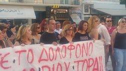 Νέα διαμαρτυρία στο Μενίδι: Παρόντες οι γονείς του μικρού Μάριου