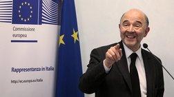 Μοσκοβισί σε Ελληνες τραπεζίτες: Προχωρήστε με τα κόκκινα δάνεια