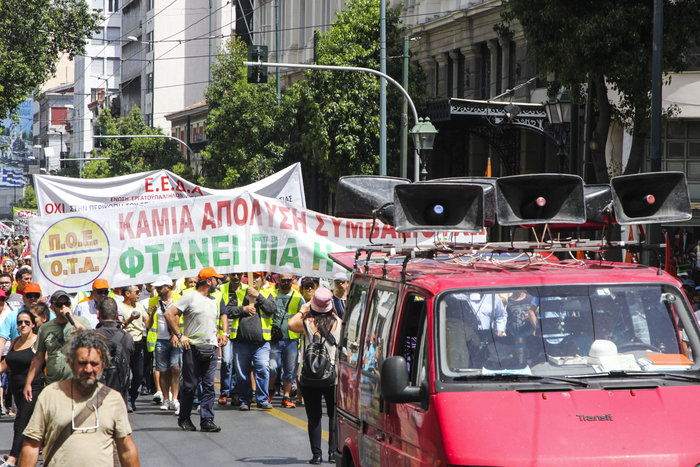 Αποφασίζει για την απεργία η ΠΟΕ-ΟΤΑ, πορεία προς τη Βουλή