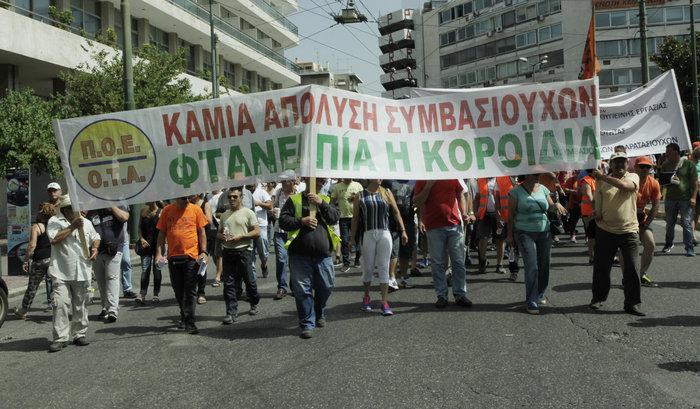 Αποφασίζει για την απεργία η ΠΟΕ-ΟΤΑ, πορεία προς τη Βουλή - εικόνα 2