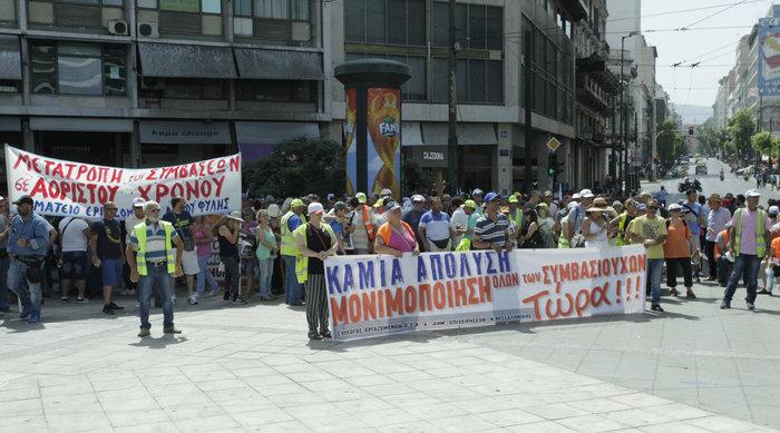 Αποφασίζει για την απεργία η ΠΟΕ-ΟΤΑ, πορεία προς τη Βουλή - εικόνα 3