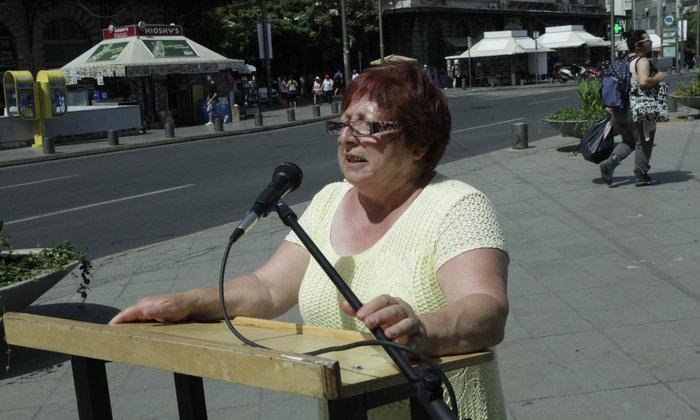 Αποφασίζει για την απεργία η ΠΟΕ-ΟΤΑ, πορεία προς τη Βουλή - εικόνα 5