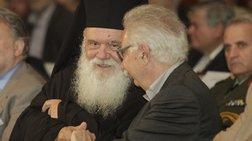 «Εξοστρακίστηκαν» Σαββόπουλος και Άσιμος από τα Θρησκευτικά